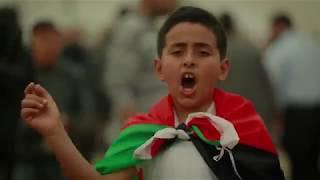 أنشودة مش خايف للطفل محمد وائل البسيوني جودة عالية HD