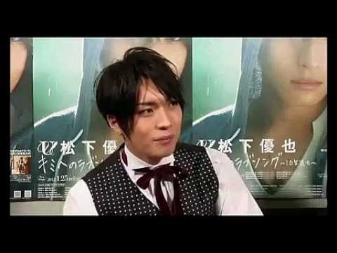"Yuya : ""Kimi e no"" Release Party  Part 1"