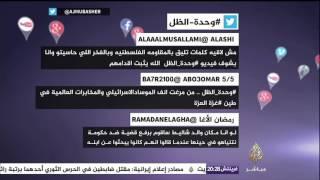شاهد: حملة إلكترونية لدعم #وحدة_الظل التابعة لحماس