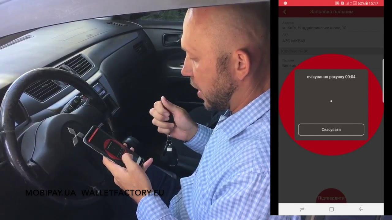 В приложении Fishka появилась мобильная оплата заправки автомобиля