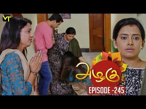 Azhagu - Tamil Serial | அழகு | Episode 245 | Sun TV Serials | 7 Sep  2018 | Revathy | Vision Time