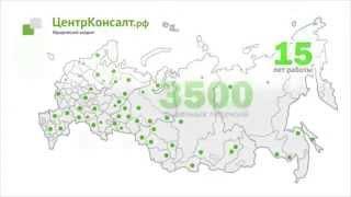 видео СРО энергоаудиторов
