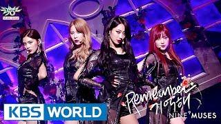 9Muses - Remember   나인뮤지스 - 기억해 [Music Bank COMEBACK / 2017.06.23]