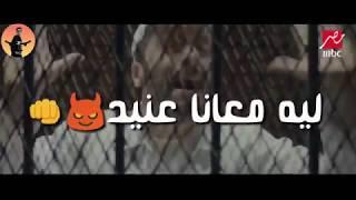 حالات واتس مهرجانات 2019 يا حديد سامر المدني