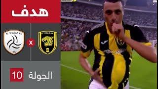 هدف الاتحاد الأول ضد الشباب (أحمد العكايشي) في الجولة 10 من الدوري السعودي للمحترفين