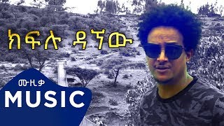 Kiflu Dagnew - Ayqebxekn'ye | ኣይቀብጸክን'የ - New Eritrean Music 2018 (Official Video)