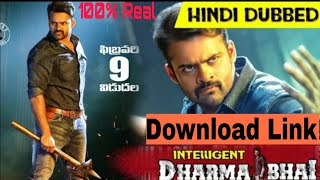 How to Download Dharma Bhai(intelligent) Full Movie 2019 In Hindi Dubbed l Kaise Download kre