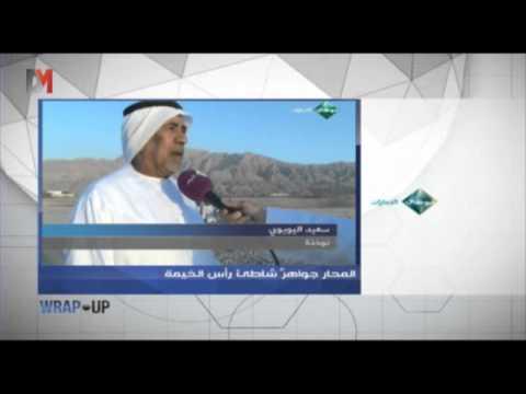 DMTV - Wrap Up: المحار جواهر شاطئ رأس الخيمة