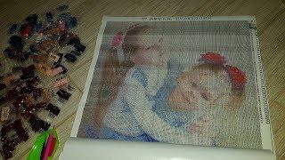 Алмазная вышивка по фото. Портрет из страз 40 на 50 см. Распаковка, обзор посылки.(, 2018-03-15T12:42:05.000Z)