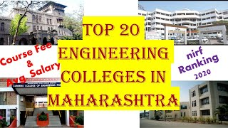 Top 20 Engineering Colleges In Maharashtra| Placement & Salary| nirf Ranking|