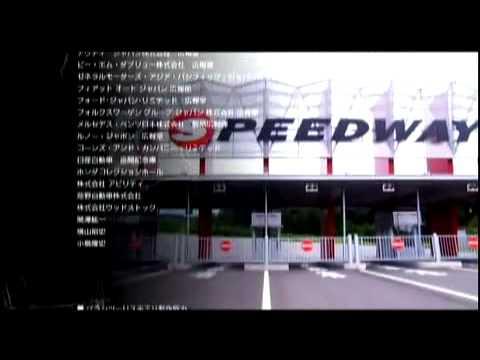 Gran Turismo 5 Prologue - Credits - 2008