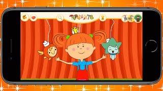 Мультики без интернета - Скачай приложение Теремок ТВ и смотри! (для Android)