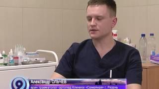 Фото Отделение травматологии в клиника «Семейная» Рязань.
