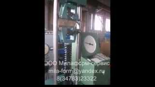 Машина для испытания на растяжение сжатие ZD 10/90(Универсальная электромеханическая разрывная машина ZD-10/90 предназначена для статических испытаний металло..., 2014-05-20T06:09:50.000Z)