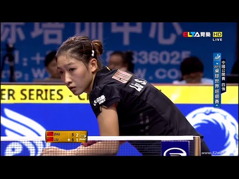 2015 China Open (WS-SF2) ZHU Yuling - LIU Shiwen [HD] [Full Match/Chinese]