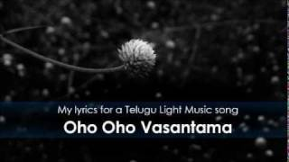 Oho Oho Vasantama - My Lyrics