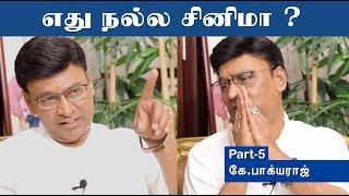 bhagyaraj-special-interview-part-5-bhagyaraj-40-rewind-with-ramji
