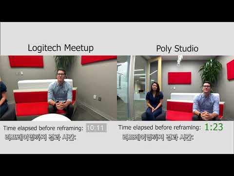 [KR] Poly Studio vs