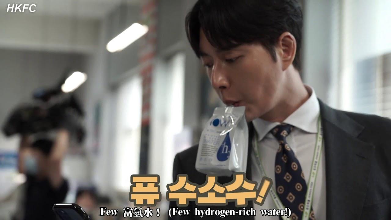 Park Hae Jin 朴海鎮 박해진 (CN&ENG) - Behind Story