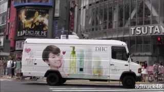 """渋谷を走行する、""""鈴木ちなみ""""がラッピングされた、DHC for 20代女子..."""
