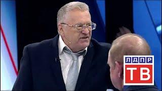 Жириновский заткнул рот Трюхану за Донбасс. 60 минут от 11.01.18
