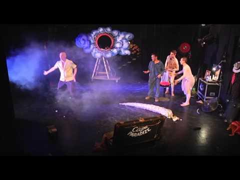 Clipa Theater - Paradize