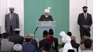 Friday Sermon English - 10th June 2016