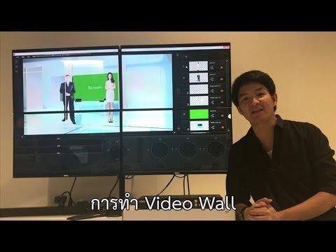 VIDEO WALL ที่พลิกภาพ 2 จอ ด้านบนได้ FW22R