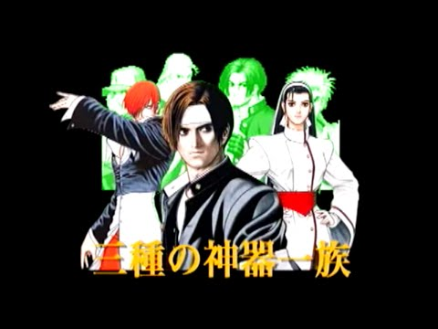 KOFの歴史 オロチ編 - The History of KOF(OROCHI) [GV-VCBOX,GV-SDREC]