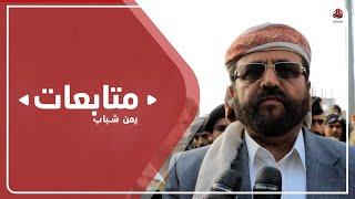 تشييع قائد قوات الأمن الخاصة بمأرب و4 من رفاقه