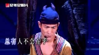 Andy Lau   Romantic Opera   WonderfuL WorLd Concert 2008   Part 4   by Cahyo Chuang