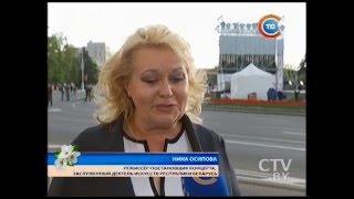 Праздничный концерт 9 мая в Минске: у обелиска Победы споют песни военных лет