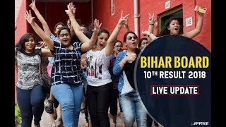 Bihar Board 10th Result 2018: BSEB Matric Result At Biharboard.ac.in  BY NEWTONSTUDY