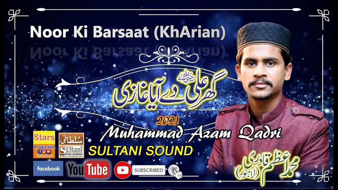 Ghar Ali dy Aya Ghazi - Azam Qadri - Noor ki Barsaat Kharian 2021