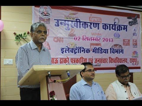 2013 Orientation Electronic Media Department in -- 02 sep 2013 at  KTUJM Raipur, CG