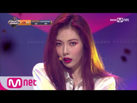 [HyunA - BABE] KPOP TV Show | M COUNTDOWN 170907 EP.540