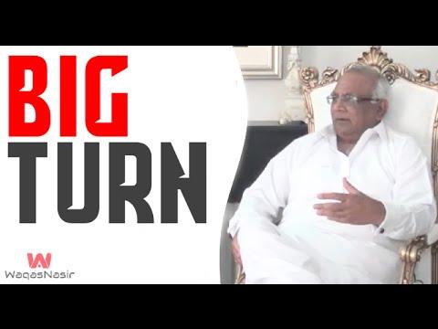 A Big Turn in Life- By Syed Sarfraz Shah | Qasim Ali Shah