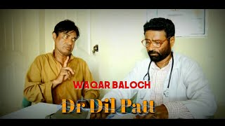 Balochi Film || short Movie || Dr Dil Patt || Waqar Baloch || New 2019