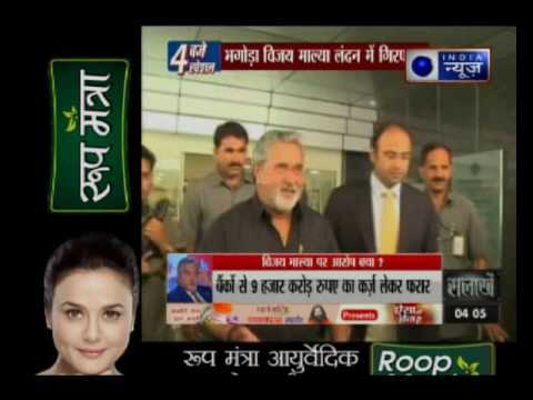 Vijay Mallya gets bail within 3 hours of arrest