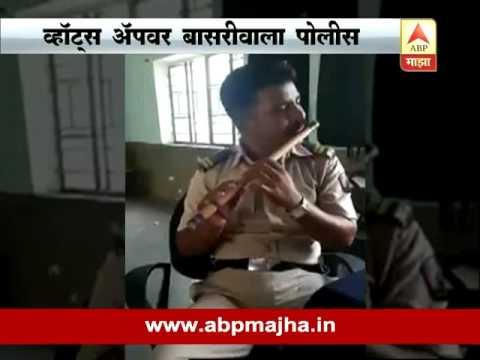 Police Man Ringing Flute On Sairat Song