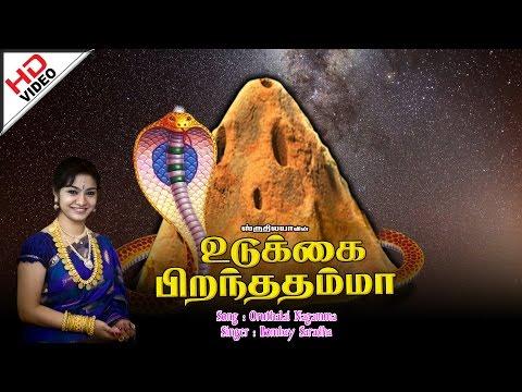 Oru Thalai   ஒரு தலை   Bombay Saradha