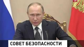Путин: Рост экономики России должен превзойти мировой