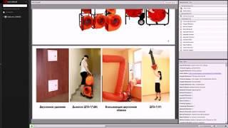видео Дымосос ДПЭ-7(1P) для удаления порошка