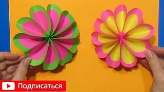 Супер_Быстро Цветы Открытки Цветной бумаги Подарки МАМЕ Своими руками поделки день рождение/8 марта