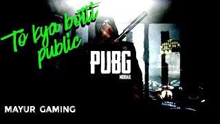PUBG MOBILE | AAJAO THODA MASTI KARTE HE | Subscribe nd join me