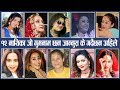 नेपालका हिट १२ नायिका जो अहिले गुमनाम छन् l  जान्नुहोस कहा के गर्दैछन यि नायिकाहरु