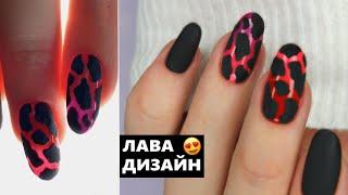 Лава ногти Дизайн с акриловой пудрой Яркий градиент кистью Летний маникюр