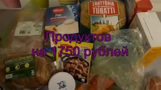 Эконом закупка продуктов на неделю на 1750 рублей
