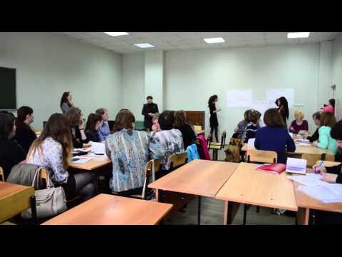 Мастер-класс для учителей иностранного языка