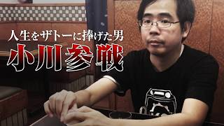 Follow Daigo for more! Twitter (English) - https://twitter.com/daig...
